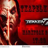 Gazte agenda. Tekken7 txapelketa.
