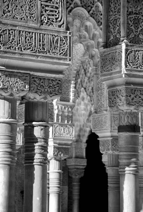 Al-Hambrako argilunak