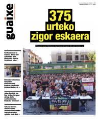 217 alea