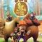 Bonie bears, el gran secreto filmaren emanaldia
